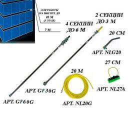Комплект для мытья стекол на высоте до 10 м (3 этаж) nLite Beginner Plus