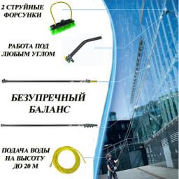 Комплект для мытья окон на высоте до 10 метров (3 этаж) nLite Beginner Ideal