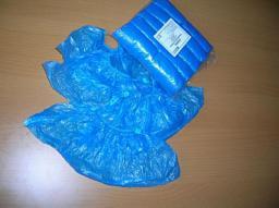 Бахилы полиэтиленовые 2.2 гр, 18 мкм, гладкие, голубые