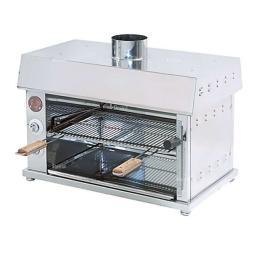 Гриль-тостер 'саламандра' газовый ф2ажг