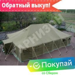ГОСТ или ТУ ТУ 17 РСФСР 0303520-42-91