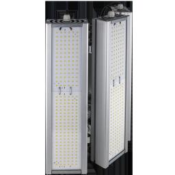 Уличный консольный светодиодный светильник три модуля под углом 240Вт 4000К IP67 33600Лм (VRN-UNE-240T-G40K67-K90)