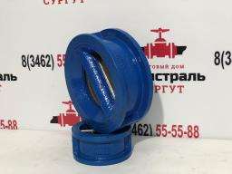 Клапан обратный двухдисковый WCV, Ру16 150