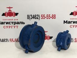 Клапан обратный двухдисковый WCV, Ру16 200
