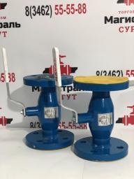 Кран стальной NAVAL Ду150 PN16 ф/ф