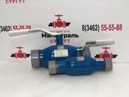Кран стальной NAVAL Ду65 PN16 ф/ф