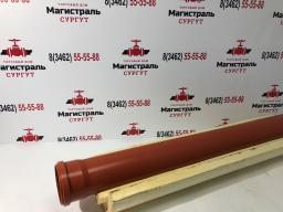 Скорлупа ППУ в Нижневартовске для изоляции труб, д=530, толщина 50 мм