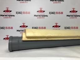 Скорлупа ППУ, д=325, толщина 40 мм