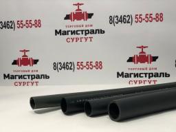 Труба гладкая черная ПНД ПЭ 100 SDR 11 125*11,4