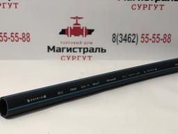 Труба гладкая черная ПНД ПЭ 100 SDR 11 280*25,4