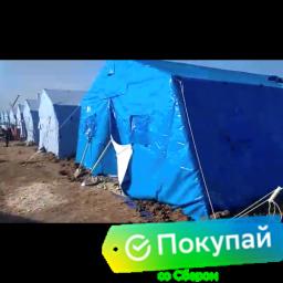 Конструкция палатки Каркасная, Модульная