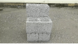 Керамзитовые блоки