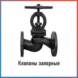 Клапан запорный (вентиль) проходной фланцевый 15кч16нж Ру-25, Ду-40