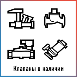 Клапан MSV-BD Ду 15 Ру20 Danfoss 003Z4001
