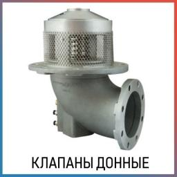 Донный клапан 40 мм