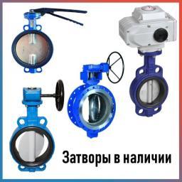 Затвор стальной поворотный фланцевый с редуктором (диск - угл. сталь) EPDM, Ру-10 Ду-100 KVANT