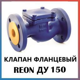 Обратный клапан подъемный фланцевый чугунный Ду150 REON тип RSV33