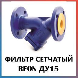 Фильтр сетчатый чугунный REON Ду15 тип RSV07