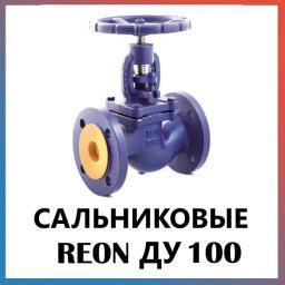 Вентиль запорный фланцевый с сальниковым уплотнением Ду100 REON