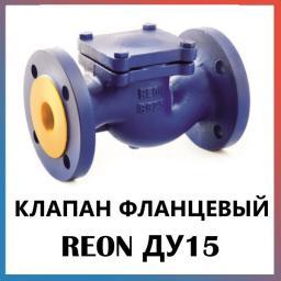Обратный клапан подъемный фланцевый чугунный Ду15 REON тип RSV33