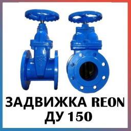 Задвижка чугунная с обрезиненным клином REON Ду150 тип RSV04