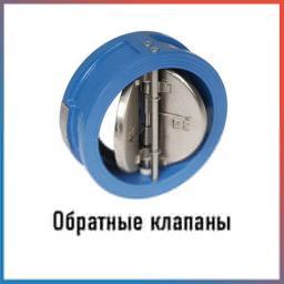 Обратный клапан ду 100 ру 100