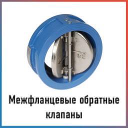 Клапан обратный чугунный 19ч21бр ду 100 ру16 межфланцевый поворотный