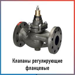 Регулирующий клапан с электроприводом фланцевый