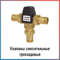 Трехходовой смесительный клапан esbe