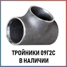 Тройники стальные 21,3х3,2 сталь 09Г2С ГОСТ 17376 2001