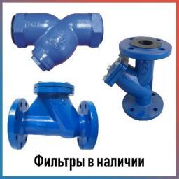 Фильтр механический сетчатый фланцевый ду50