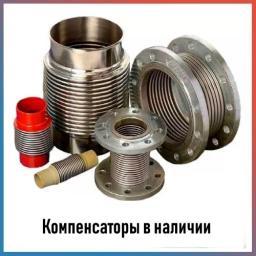 Компенсаторы на стальных трубопроводах