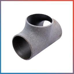 Тройник 377х10 (377-10) стальной 09Г2С ГОСТ 17375, оптом