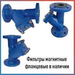 Фильтр магнитный фланцевый ду50