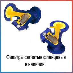 Фильтр сетчатый ду50 ру16