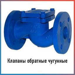 Обратный клапан ру16 100 чугун