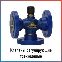 Трехходовой регулирующий клапан фланцевый с электроприводом