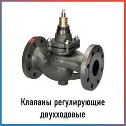 Клапан двухходовой регулирующий с электроприводом