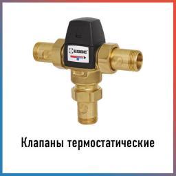 Клапан трехходовой распределительный термостатический