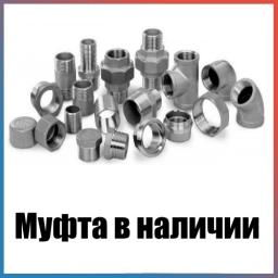 Муфта переходная1 1/2 дюйма x1 1/4 дюйма никелированная (латунь, резьба)
