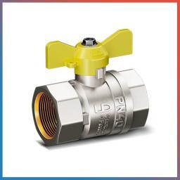 Кран газовый 50 мм