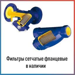 Фильтр магнитный сетчатый