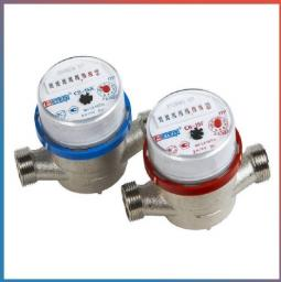 Счетчик воды ВСХ, латунь, муфтовый, Ру 16, Q=3,5куб.м/час, T 5-50С, Dy25