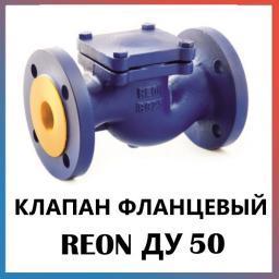 Обратный клапан подъемный фланцевый чугунный Ду50 REON тип RSV33