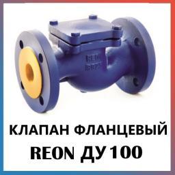 Обратный клапан подъемный фланцевый чугунный Ду100 REON тип RSV33