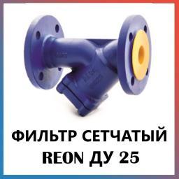 Фильтр сетчатый чугунный REON Ду25 тип RSV07