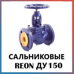 Вентиль запорный фланцевый с сальниковым уплотнением Ду150 REON