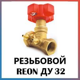 Балансировочный клапан ручной Ду32 REON