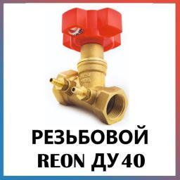 Балансировочный клапан ручной Ду40 REON