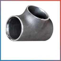 Тройники стальные приварные 33,7х2,3-33,7х2,3 сталь 20 ГОСТ 17376 2001